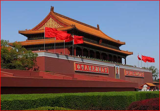 טיול בבייג'ינג
