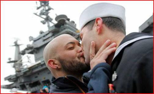 גברים מאוהבים