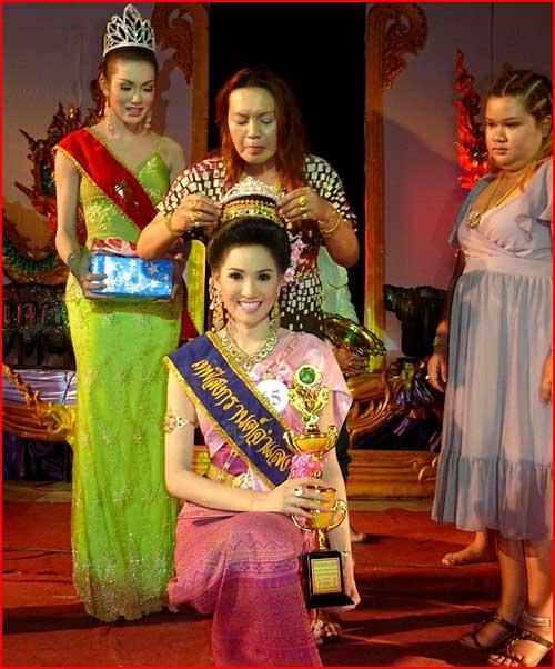 תחרות היופי הטראנסקסולית בתאילנד
