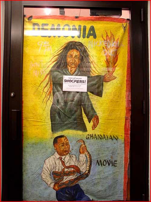 פוסטרים לסרטי האימה בניגריה