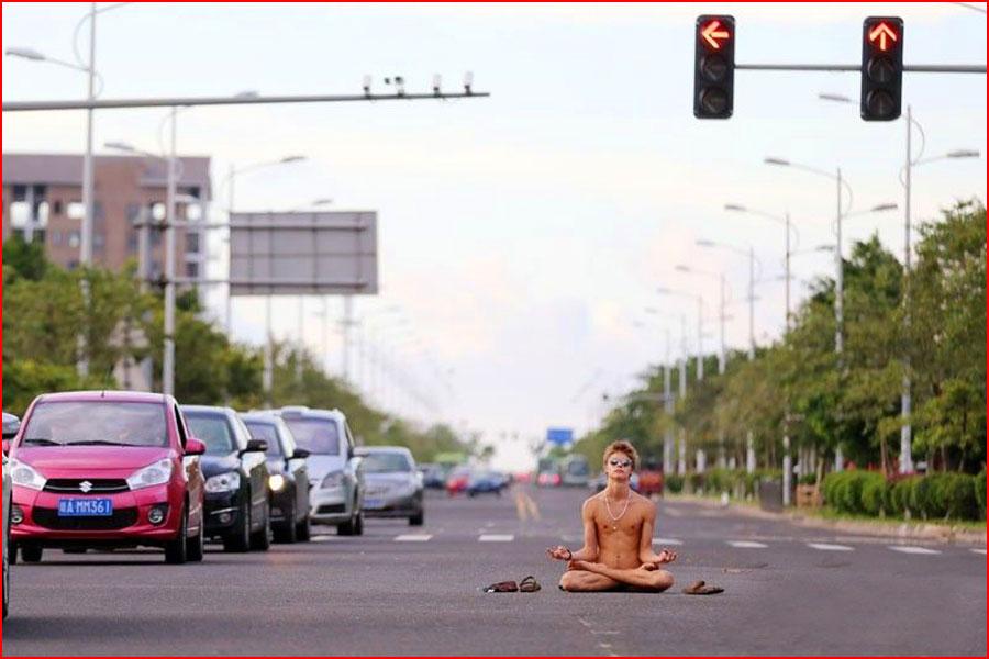 מדיטציה על הדרך