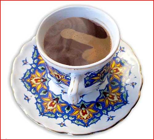 קפה של הבוקר עם תחזית להיום
