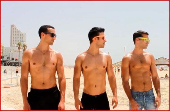 שמחים וגאים בתל אביב (וידאו)