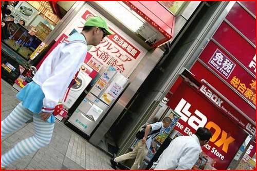 ברוכים הבאים ליפן