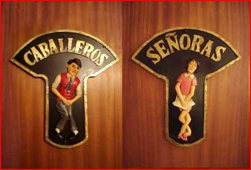 שלטים בשירותים