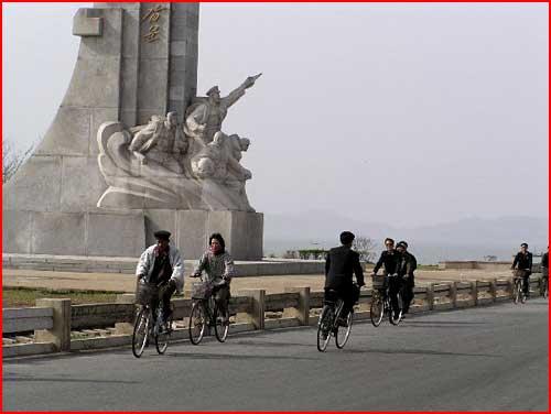 טיול לצפון קוריאה