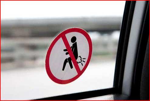אסור!