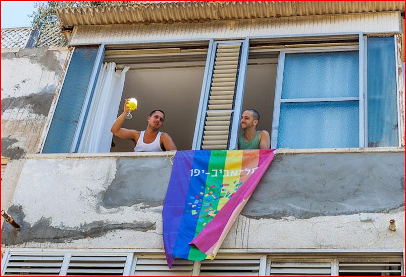 מצעדי הגאווה בתל אביב
