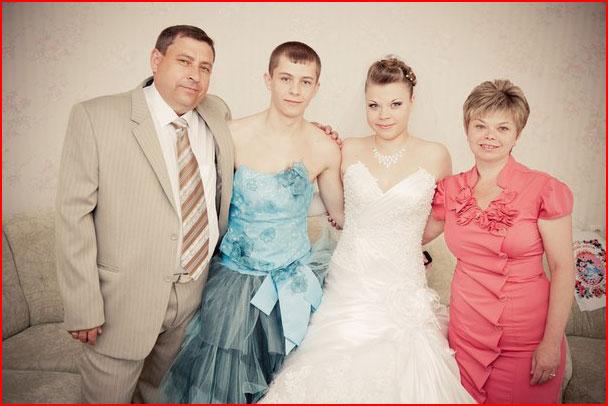 חתונה שונה
