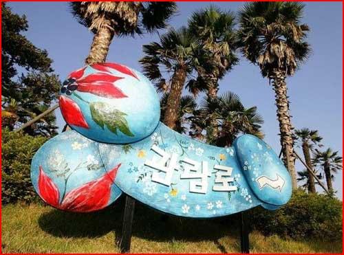 שלט בפארק האהבה הקוריאנית