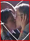 נשיקות גאות (וידאו)