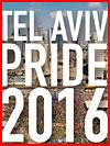 מצעד הגאווה 2016 בתל אביב, מפה ומסלול