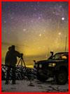 תמונות השמיים של תומס או' בראיין
