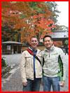 טיול זוגי ליפן