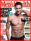 """הגברים של המגזין """"Men's Health"""". תהנו"""