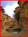 נופים היפים של איראן