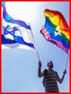 מצעד הגאווה בתל-אביב ב-2017 (32 תמונות)